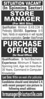 Store Manager Purchase Officer Jobs in Lahore