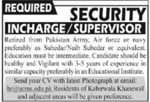 Security Incharge Jobs in Security Company