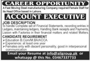 Steel Manufacturing Company Jobs in Lahore