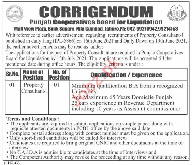 PCBL Punjab Cooperative Board for Liquidation Jobs 2021
