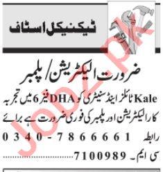 AC Technician & Steel Fixer Jobs 2021 in Lahore