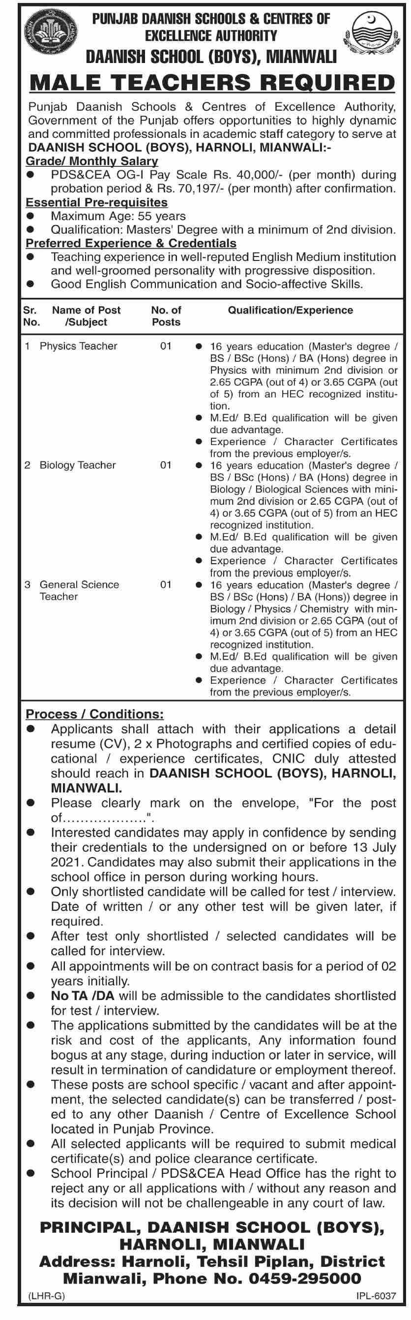 Daanish School Teacher Jobs in Mianwali