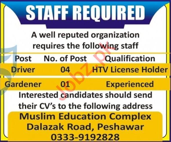 Muslim Education Complex Peshawar Jobs 2021 for Drivers
