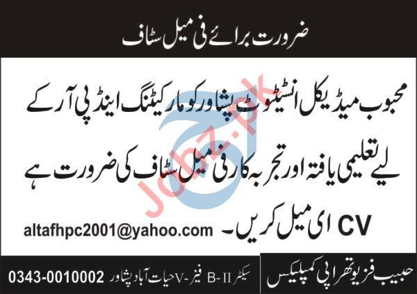 Mehboob Medical Institute Peshawar Jobs 2021 Female Staff