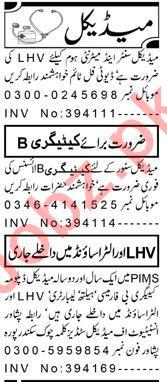 Radiologist & Resident Medical Officer Jobs 2021 in Peshawar