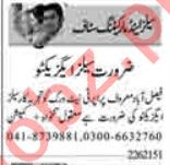 Sales Executive & Assistant Manager Jobs 2021 in Lahore