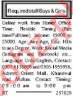Finance Manager & Sales Manager Jobs 2021 in Multan