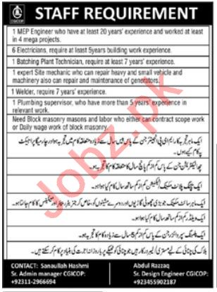 CGICOP Project Jobs 2021 for MEP Engineer & Electrician