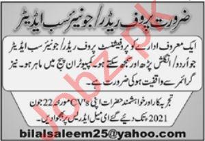 Proof Reader & Junior Sub Editor Jobs 2021 in Peshawar