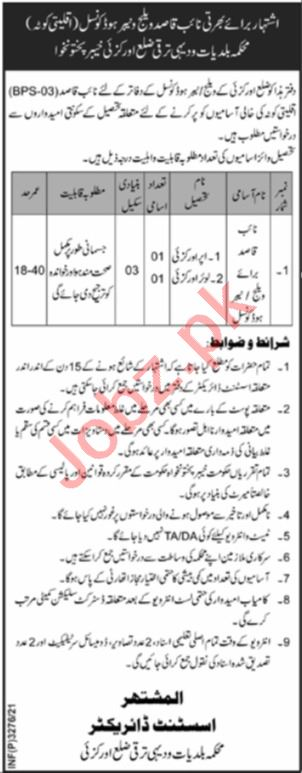 Local Government & Rural Development LG&RD Orakzai Jobs 2021
