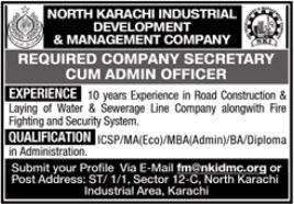Company Secretary Admin Officer Jobs in Karachi