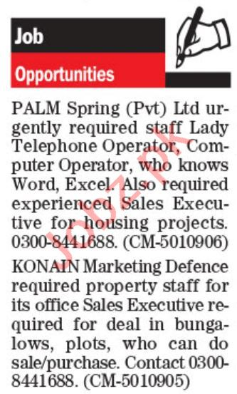PALM Spring Jobs 2021 for Lady Telephone Operator