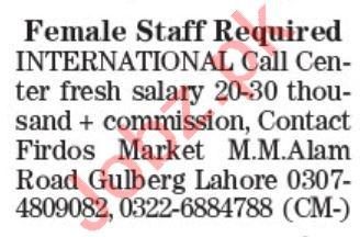 Call Center Agent & Call Center Representative Jobs 2021