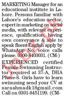 Marketing Manager & Female Swimming Instructor Jobs 2021