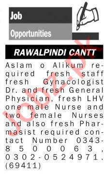 Gynaecologist & General Physician Jobs 2021 in Rawalpindi