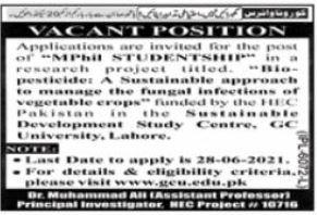 GC University Lahore M.Phil Studentship 2021