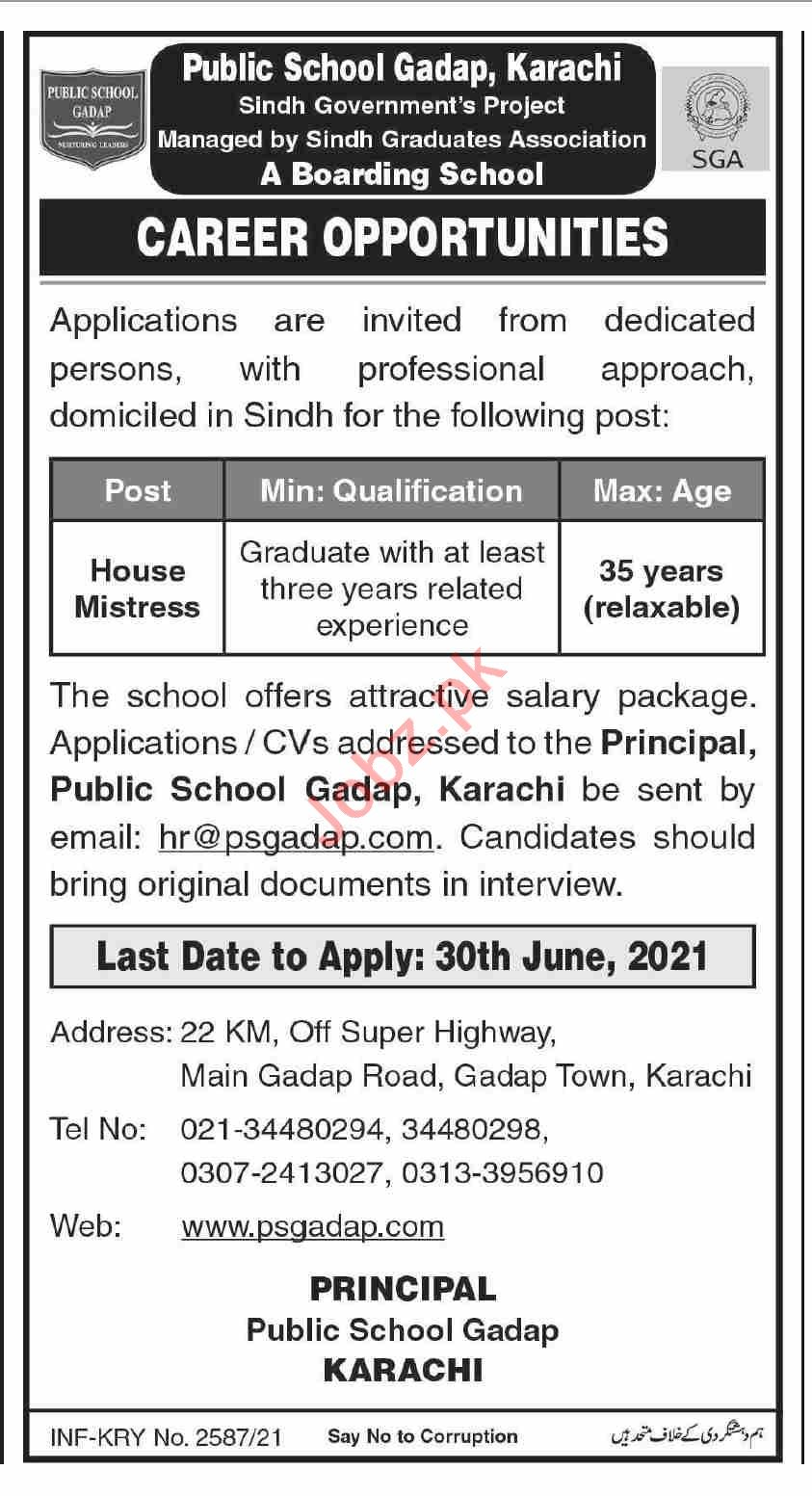 Public School Gadap Karachi Jobs 2021 for House Mistress