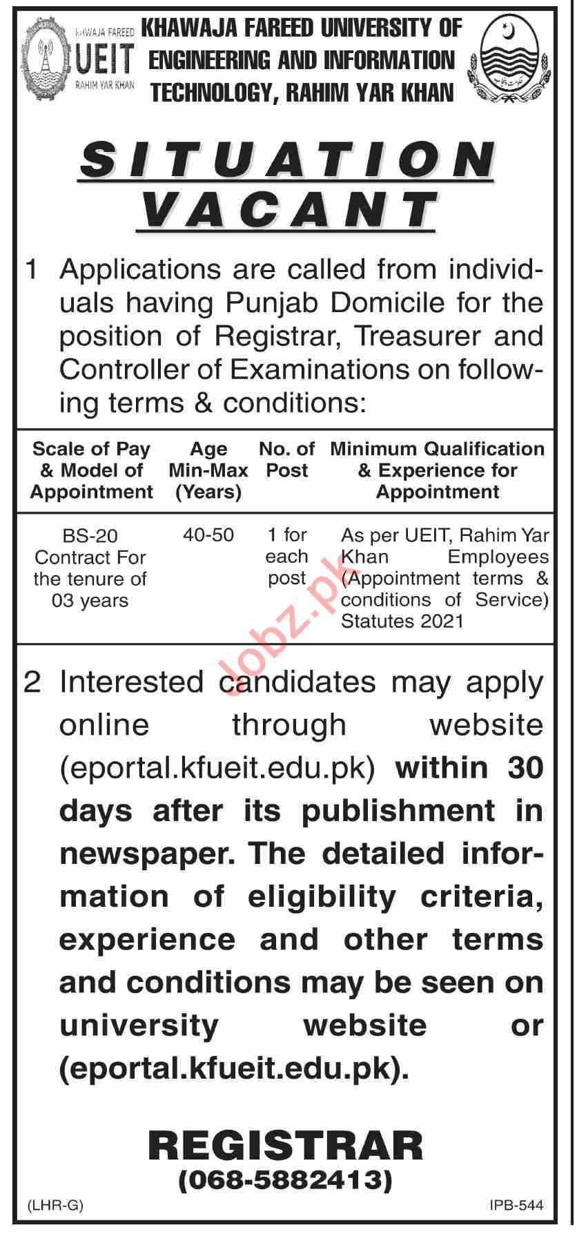 KFUEIT University of Engineering & Information Jobs 2021