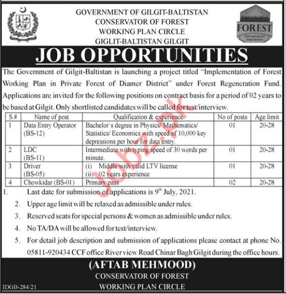 Conservator of Forest Working Plan Circle Gilgit Jobs 2021
