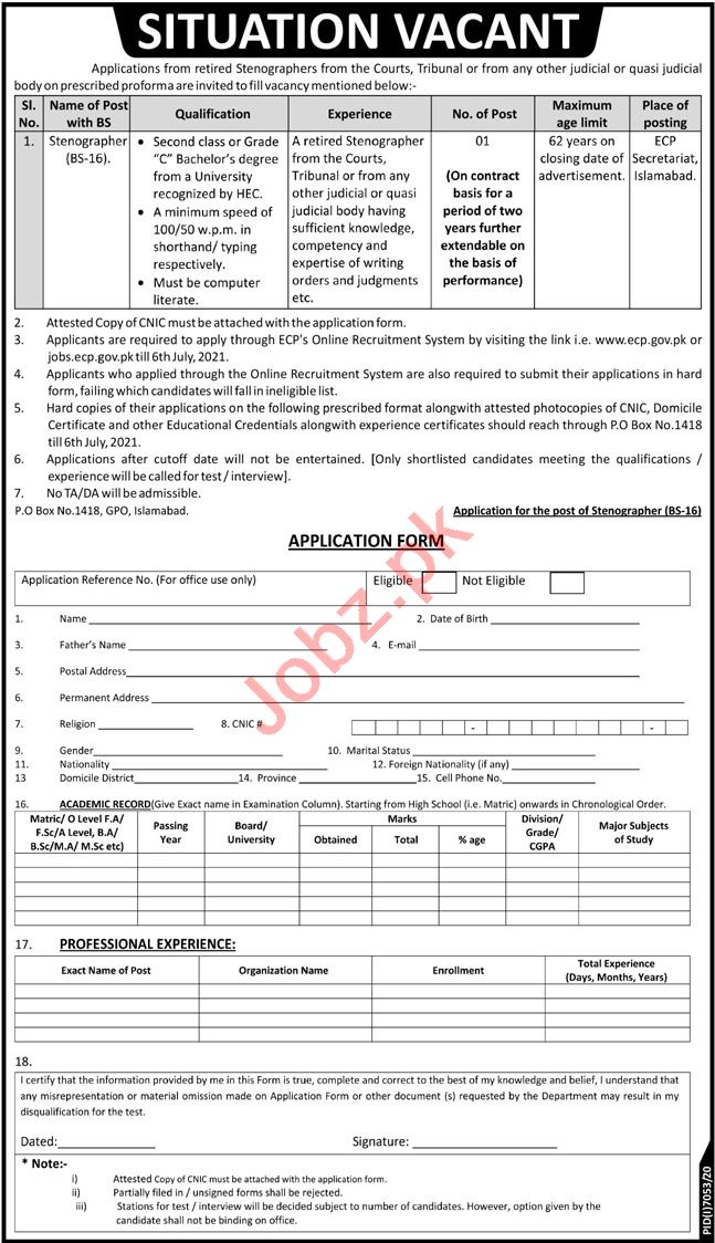 Election Commission of Pakistan ECP Jobs 2021 Stenographer