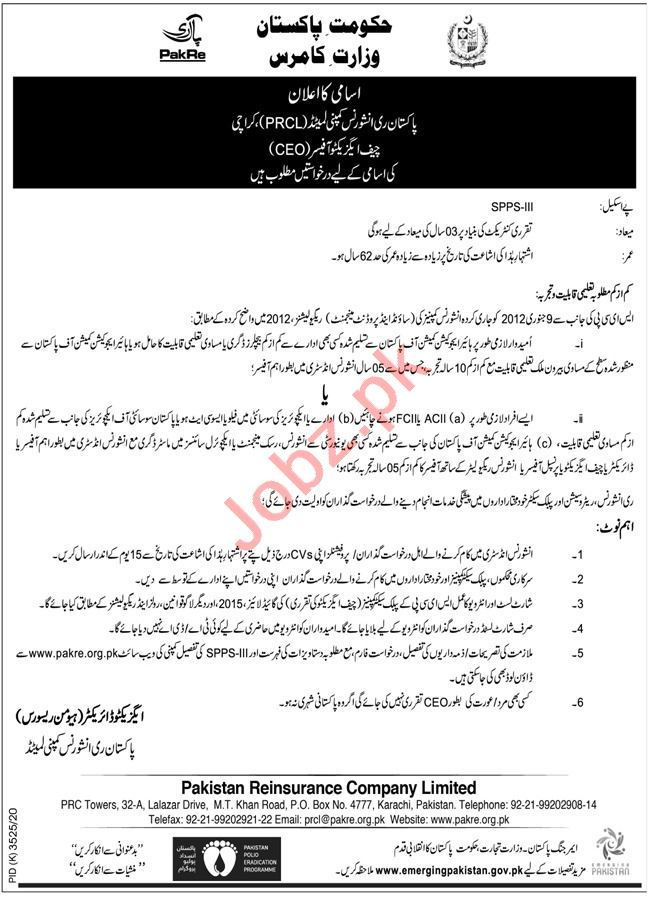 Pakistan Reinsurance Company Limited PRCL Jobs 2021 for CEO