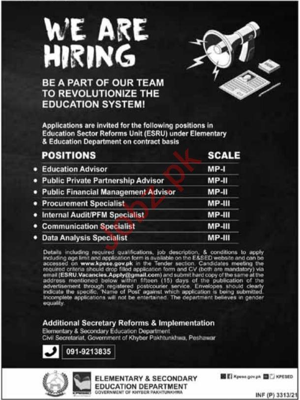 Education Sector Reforms Unit ESRU Jobs 2021 for Specialist