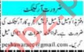 Architect & Civil Engineer Jobs 2021 in Peshawar