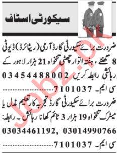 Security Coordinator & Security Incharge Jobs 2021 in Lahore