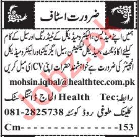 Resident Medical Officer & Dispenser Jobs 2021 in Quetta