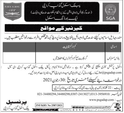 Public School Gadap Karachi Jobs 2021