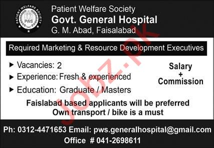 Government General Hospital GM Abad Faisalabad Jobs 2021