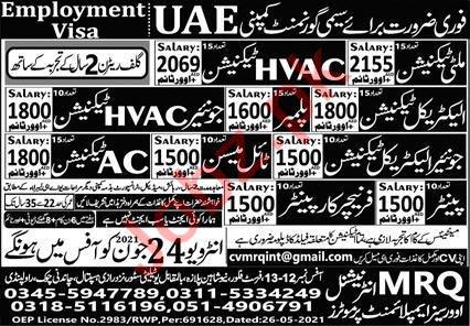 Furniture Carpenter & HVAC Technician Jobs 2021 in UAE