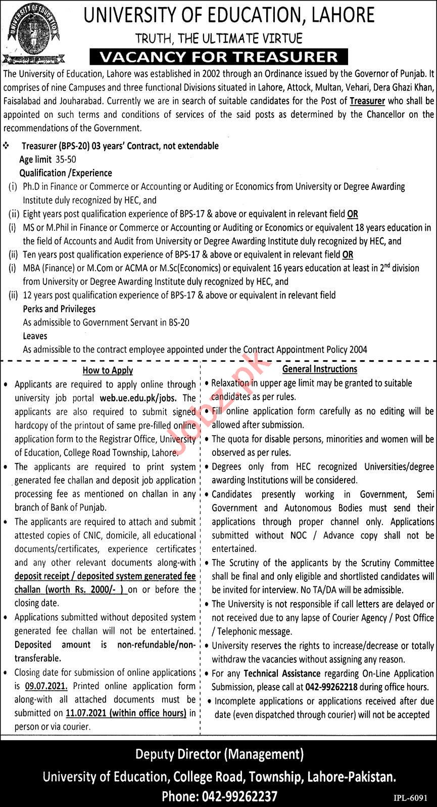 University of Education Lahore Jobs 2021 for Treasurer