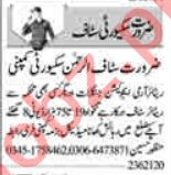 Security Executive & Lady Searcher Jobs 2021 in Lahore