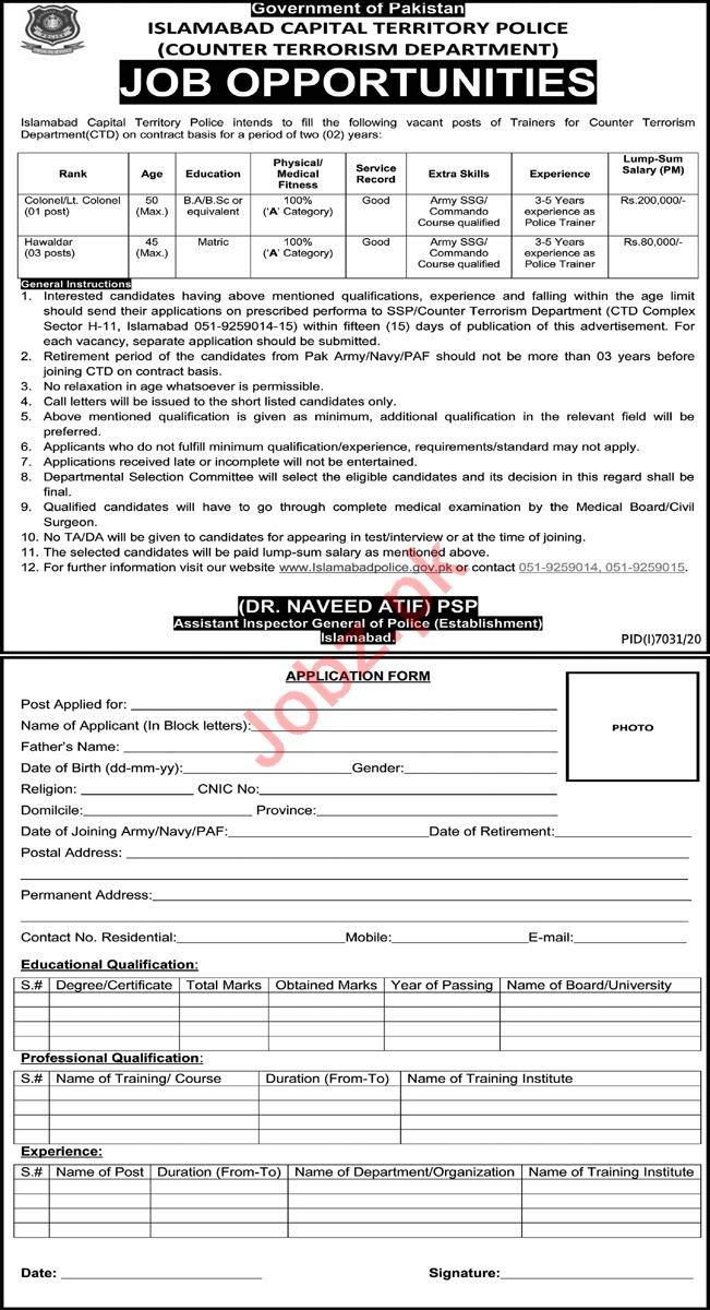 Islamabad Police  CTD Islamabad Jobs 2021 for Trainer