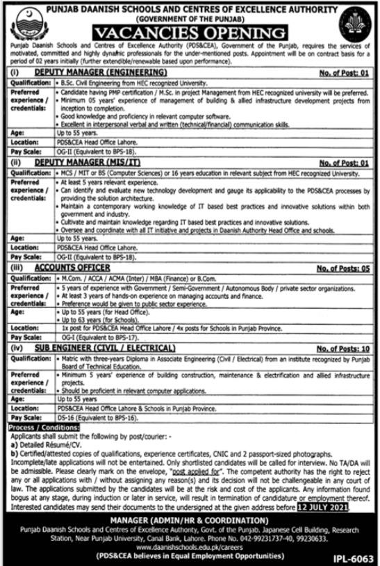 Punjab Daanish Schools Authority Jobs 2021
