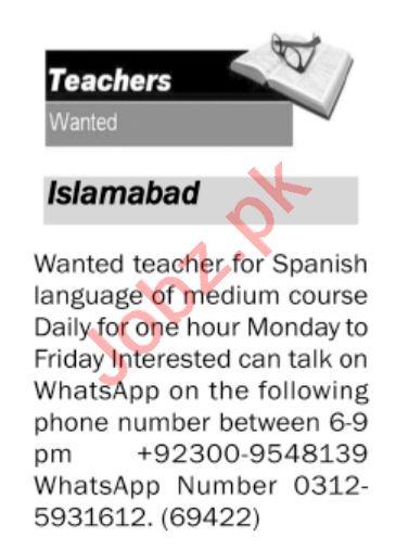 Teacher & Spanish Language Teacher Jobs 2021 in Islamabad