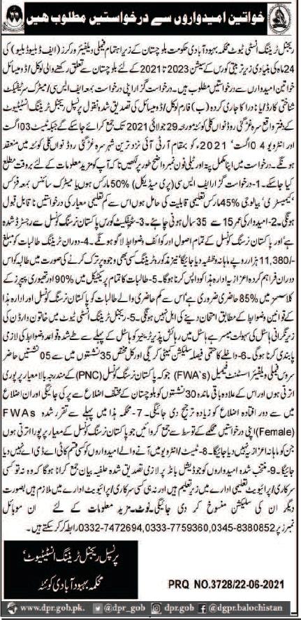 Regional Training Institute Quetta Jobs 2021
