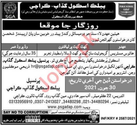 House Mistress Jobs 2021 in Public School Gadap Karachi