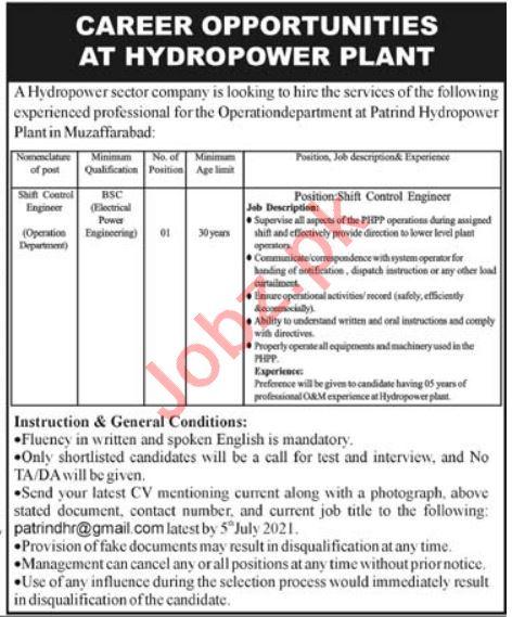 Patrind Hydropower Plant Muzaffarabad Jobs 2021 for Engineer