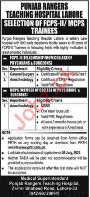 Punjab Rangers Teaching Hospital Lahore Jobs 2021