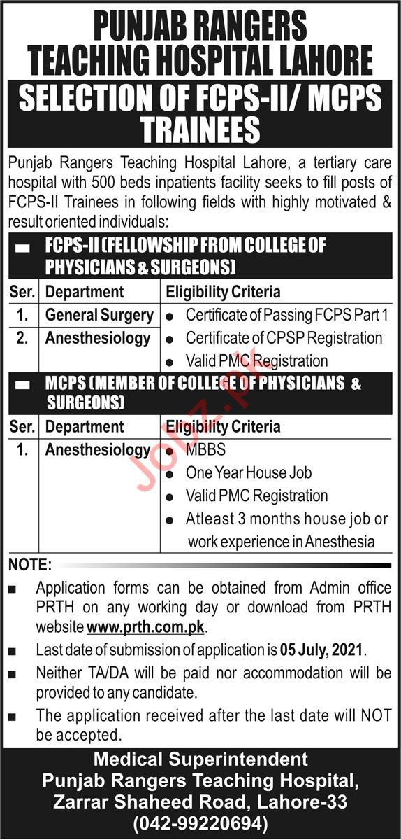 Punjab Rangers Teaching Hospital Lahore Jobs 2021 for Doctor