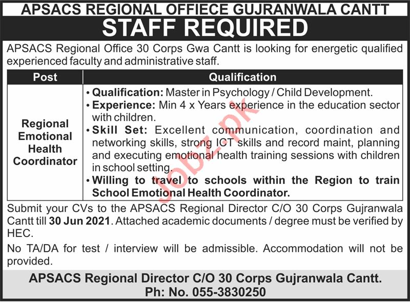 APSACS Regional Office 30 Corps Gujranwala Jobs 2021