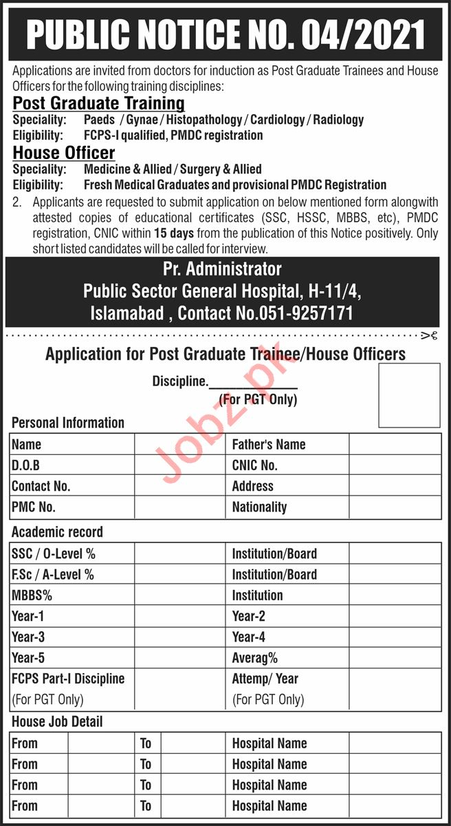 PAEC General Hospital Islamabad Jobs 2021 Medical Specialist