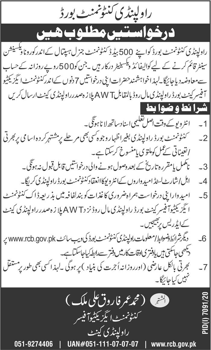 500 Bedded Cantonment Board General Hospital Rawalpindi Jobs
