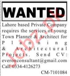 Town Planner & Architect Jobs 2021 in Lahore