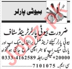 Beautician & Hair Stylist Jobs 2021 in Lahore