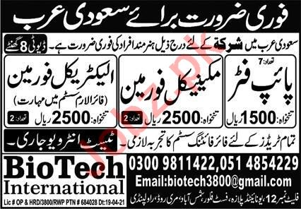 Pipe Fitter & Mechanical Foreman Jobs 2021 in Saudi Arabia
