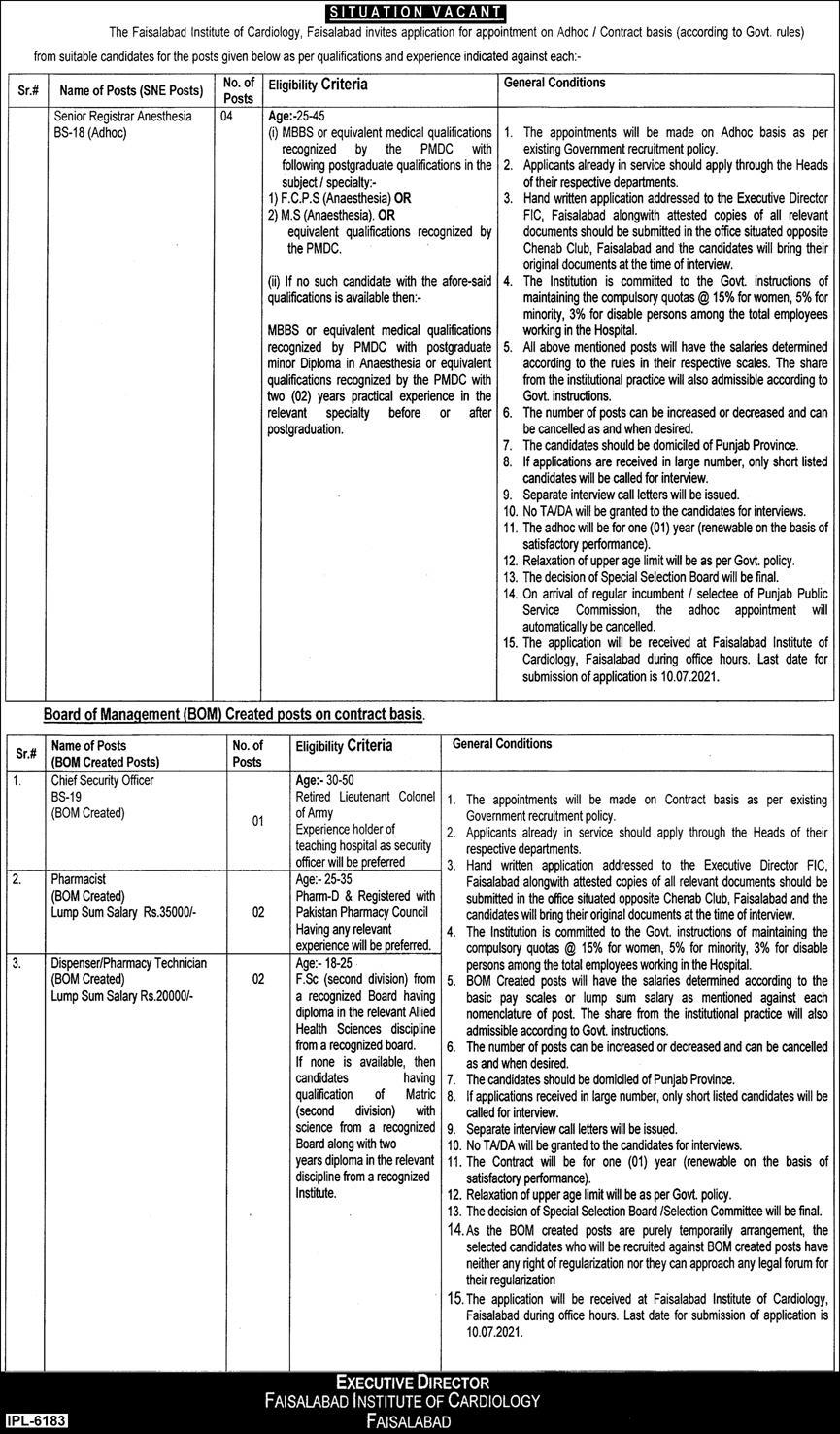 FIC Faisalabad Institute of Cardiology Jobs 2021