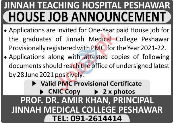 Jinnah Teaching Hospital Peshawar JMCP House Jobs 2021